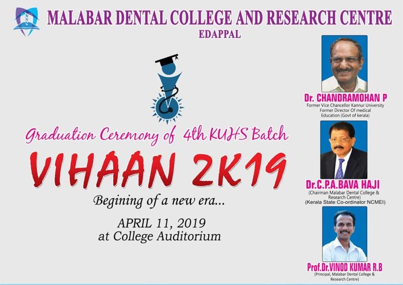 Graduation ceremony of 4th KUHS batch 'VIHAAN 2K19' 11th APRIL 2019